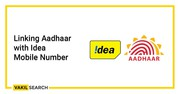 Linking Your Aadhaar With Your Idea Mobile Number